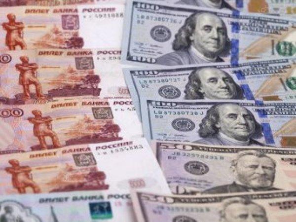 Курс доллара на сегодня, 27 ноября 2017: нефть поддержит рубль, а доллар теряет позиции - эксперты