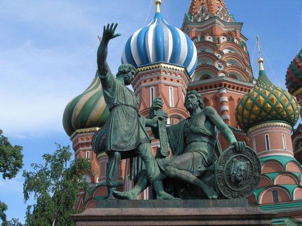 Выходные в ноябре 2017: как отдыхаем на праздники в России