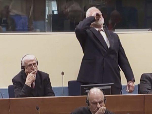 Хорватский генерал умер после того, как выпил яд в Гаагском трибунале