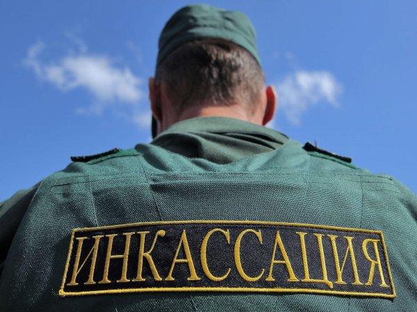 В Москве лжеикассаторы похитили из банка  млн