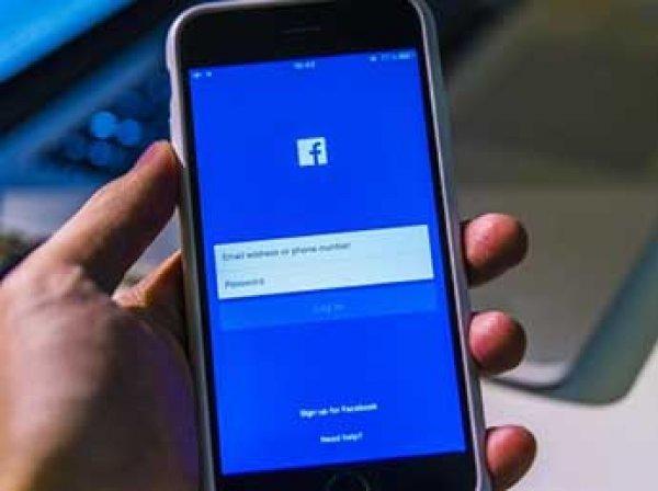 """Facebook предложил блогерам присылать интимные фото для защиты от """"порномести"""""""
