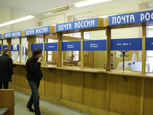 """""""Почта России"""" ищет человека, выигрывшего в лотерею 506 млн рублей"""
