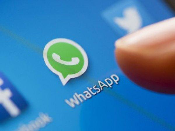 В работе самого популярного мессенджера WhatsApp произошел сбой