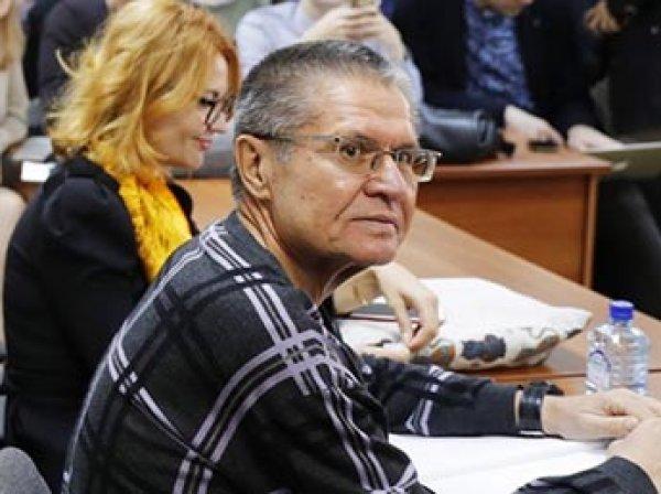 Сечин дважды не явился в суд по делу Улюкаева