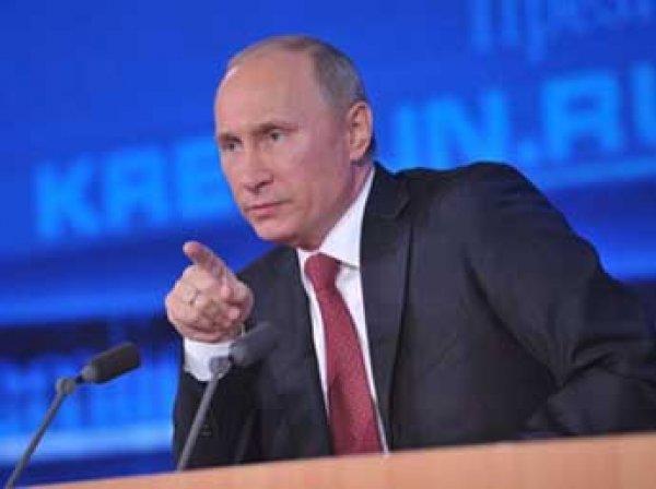 Стала известна дата большой пресс-конференции Путина в 2017 году