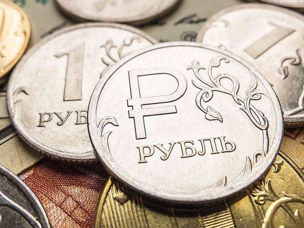 Курс доллара на сегодня, 27 декабря 2017: эксперты пообещали россиянам фатальный 2018 год и скорый дефолт