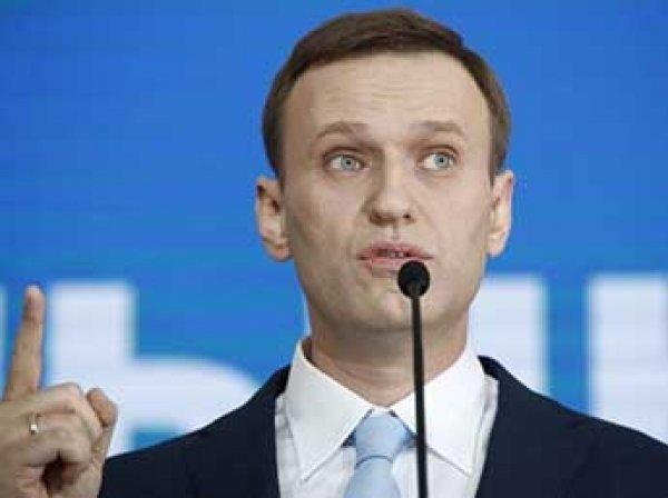 Навальному отказали в регистрации кандидатом в президенты РФ