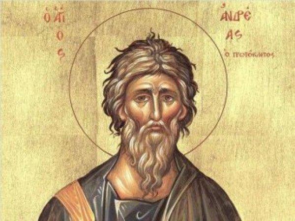 Какой сегодня праздник: 13 декабря 2017 отмечается церковный праздник Андреев день