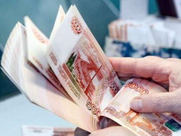 Курс доллара на сегодня, 16 декабря 2017: эксперты Bank of America ожидают обрушения рубля в 2018 году