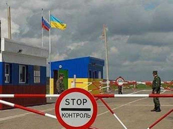 Украина назвала дату начала биометрического контроля на границе с РФ
