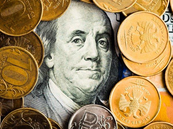 Курс доллара на сегодня, 22 декабря 2017: эксперты посоветовали россиянам вложиться в доллары