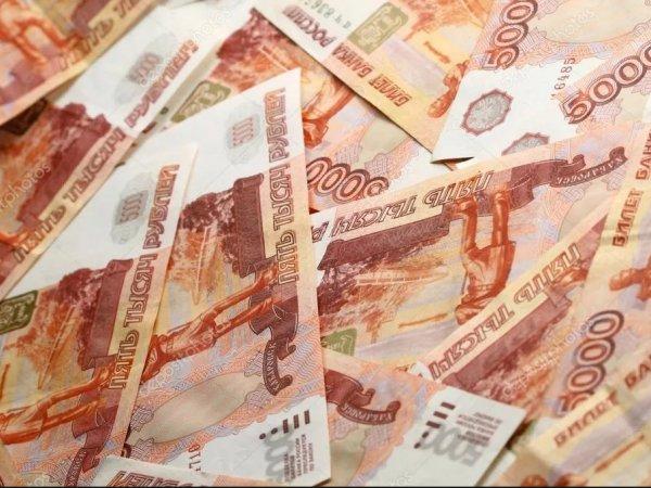 Курс доллара на сегодня, 14 декабря 2017: события этой недели определят курс рубля – эксперты