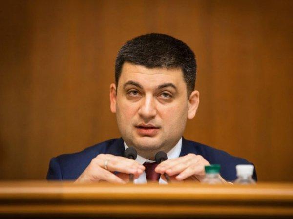 Гройсман прокомментировал задержание обвиненного в шпионаже помощника