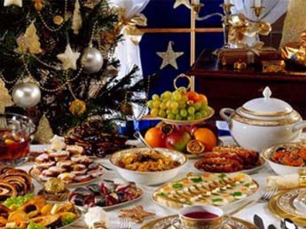 Эксперты назвали самые популярные блюда на Новый год в России