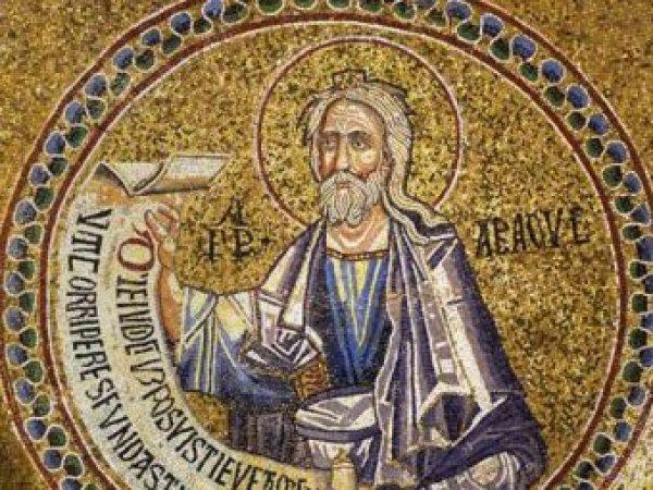 Какой сегодня праздник: 15 декабря 2017 отмечается церковный праздник День Аввакума