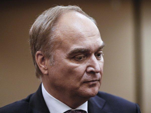 Посол России в США осмотрел дипсобственность в Сан-Франциско