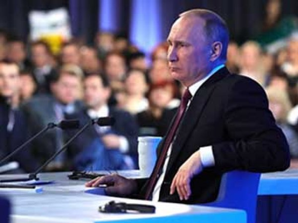 Пресс-конференция Путина 14 декабря 2017: смотреть онлайн трансляцию можно будет в Сети (ВИДЕО)