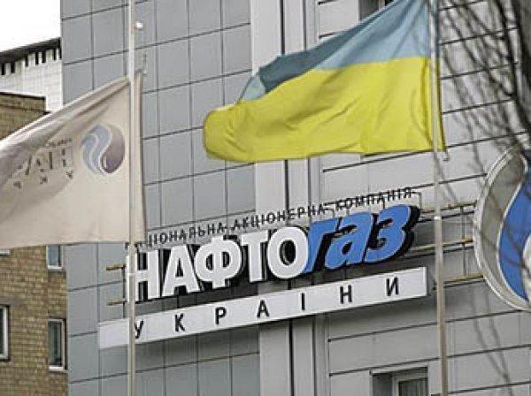 """В """"Нафтогазе"""" заявили о победе над """"Газпромом"""" в суде Стокгольма"""