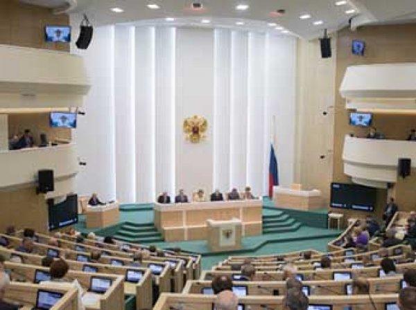 Минюст включил в реестр иноагентов девять СМИ
