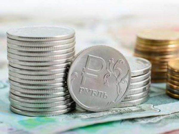 Курс доллара на сегодня, 6 декабря 2017: рубль на этой неделе опустится до опасной черты – эксперты