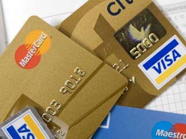 СМИ: Visa и Mastercard отстранены от российских технологий