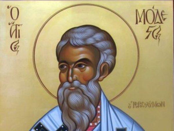 Какой сегодня праздник: 31 декабря 2017 отмечается церковный праздник Модестов день