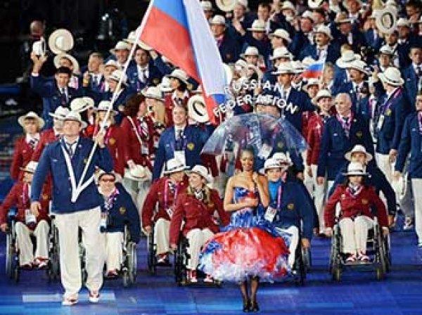 Российским паралимпийцам запретили упоминать гражданство в соцсетях