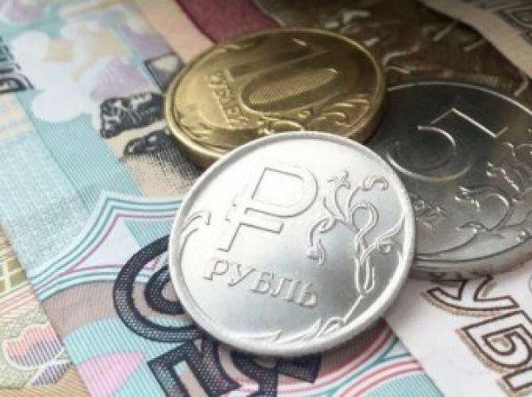 Курс доллара на сегодня, 27 декабря 2017: эксперты назвали ожидаемый курс рубля в 2017 году