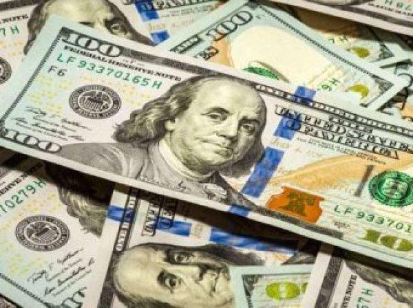 """Курс доллара на сегодня, 12 декабря 2017: эксперты предрекли доллару """"большой отскок"""""""