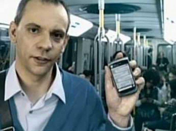СМИ нашли автора первого в истории sms-сообщения и раскрыли его содержание