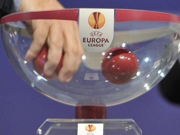 Жеребьевка Лиги Европы 2017-2018 1/16 финала: результаты озвучены в Ньоне 11 декабря