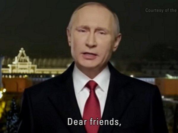 Путин поздравил американцев с Новым годом в трейлере сериала «Черное зеркало»