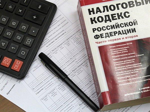 СМИ: у россиян появится новый налог