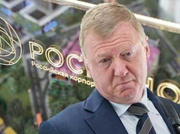 У Чубайса украли имущества на 1 млрд рублей