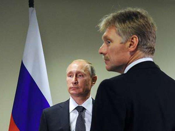 Песков рассказал, почему Путин не участвует в дебатах