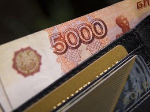 Курс доллара на сегодня, 5 декабря 2017: США планируют обвалить рубль перед выборами президента РФ - эксперты