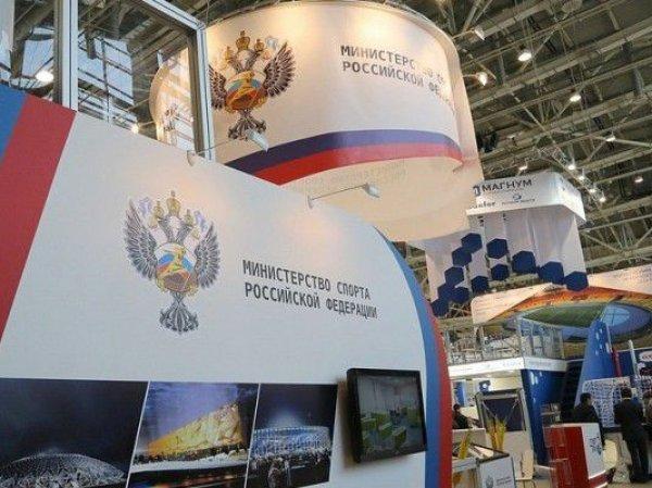 Минспорта РФ оставит призовые пойманным на допинге олимпийцам