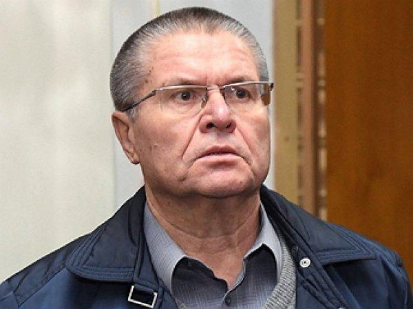 Феоктистов назвал имя предоставившего  млн на «взятку» Улюкаеву