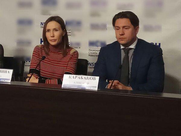Любовница полковника Захарченко рассказала о квартирах, машине, коне и судьбе полумиллиарда рублей