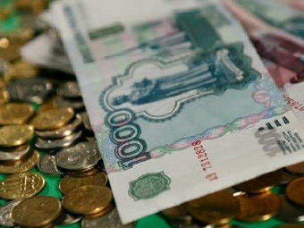 Курс доллара на сегодня, 30 декабря 2017: Минфин назвал лучшую валюту для хранения сбережений в 2018 году