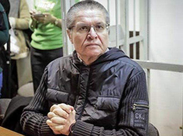 """Улюкаева приговорили к восьми годам """"строгача"""""""