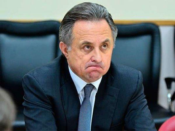 """Мутко: Родченков предлагал """"взорвать"""" МОК и WADA"""