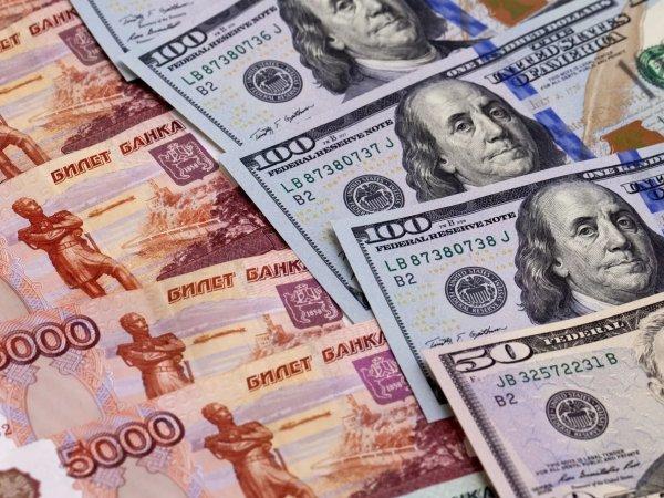 Курс доллара на сегодня, 26 декабря 2017: доллар еще может подняться выше 59 рублей - эксперты