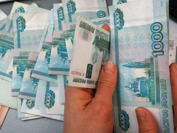 Курс доллара на сегодня, 2 декабря 2017: колебания курса рубля депутаты просят признать стихийным бедствием