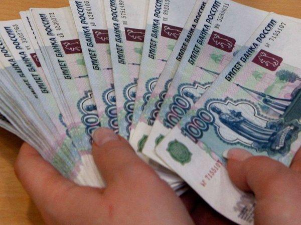 Курс доллара на сегодня, 21 декабря 2017: рублю помогут до Нового года - прогноз экспертов