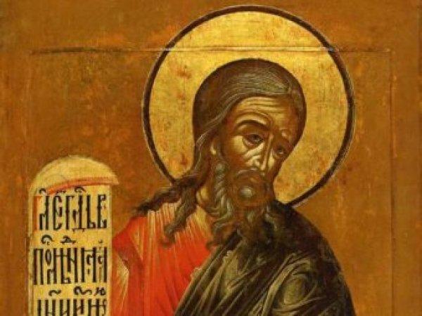 Какой сегодня праздник: 2 декабря 2017 отмечается церковный праздник Авдей Радетель