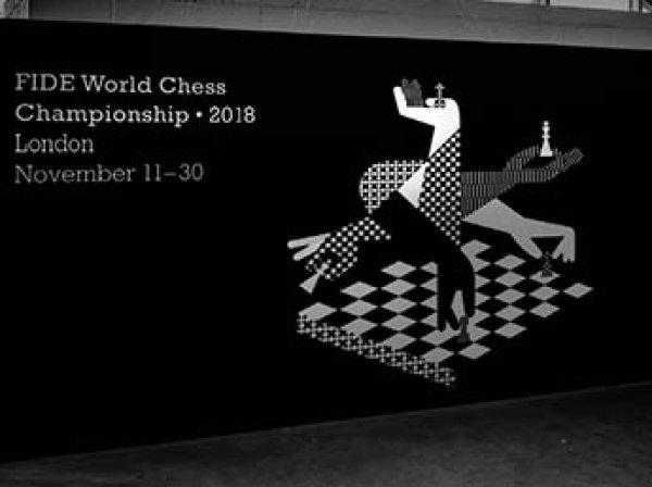 В логотипе чемпионата мира по шахматам 2018 года рассмотрели позу из Камасутры