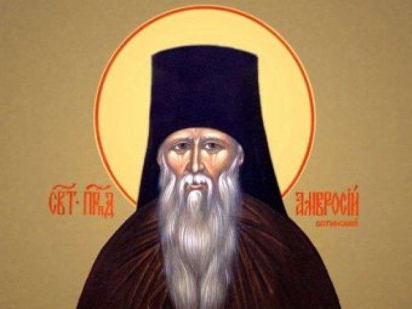 Какой сегодня праздник: 20 декабря 2017 отмечается церковный праздник Абросимов день