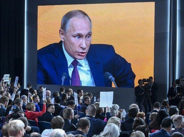 Анекдот от Путина спровоцировал флешмоб в соцсетях