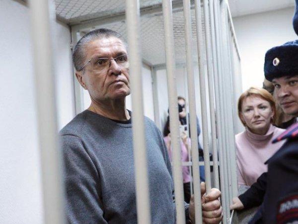 СМИ: Улюкаев может избежать колонии по состоянию здоровья